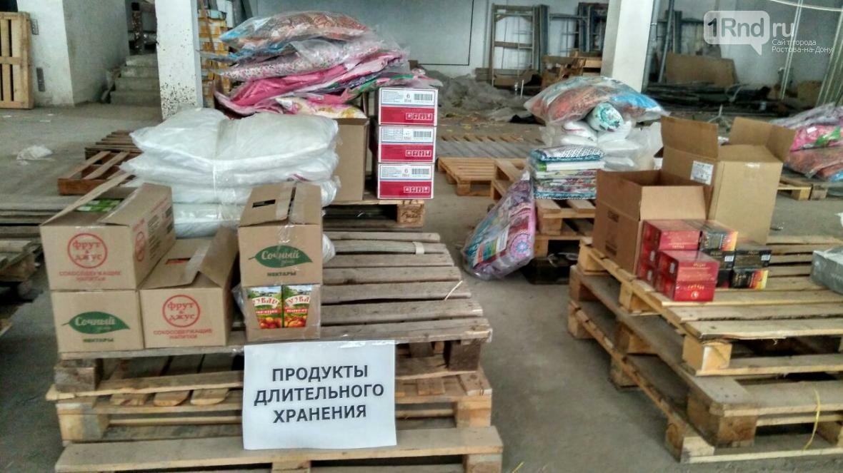 Дружный город: в Ростове всем миром собирают помощь для погорельцев, фото-12, Фото: Саша Савичева / 1rnd.ru