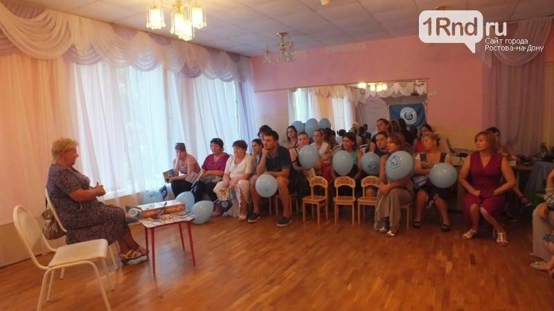 1rnd.ru и «Виферон» провели большое родительское собрание в детском саду №117, фото-4