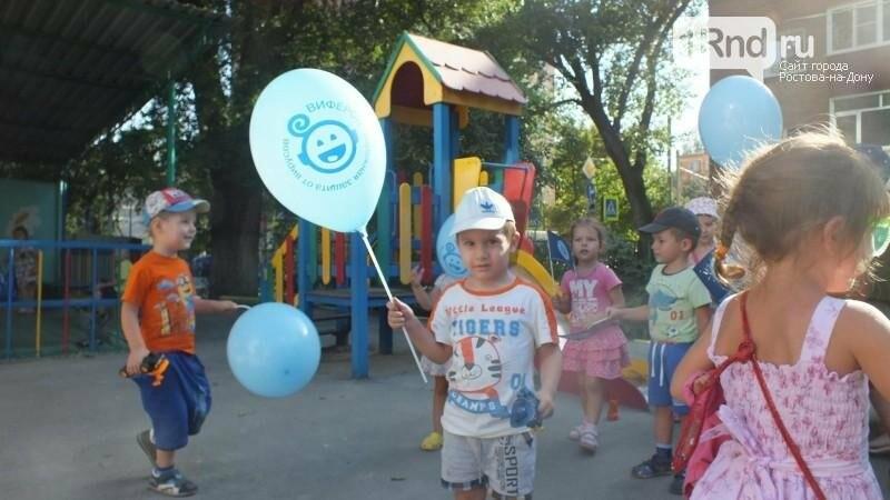 1rnd.ru и «Виферон» провели большое родительское собрание в детском саду №117, фото-3