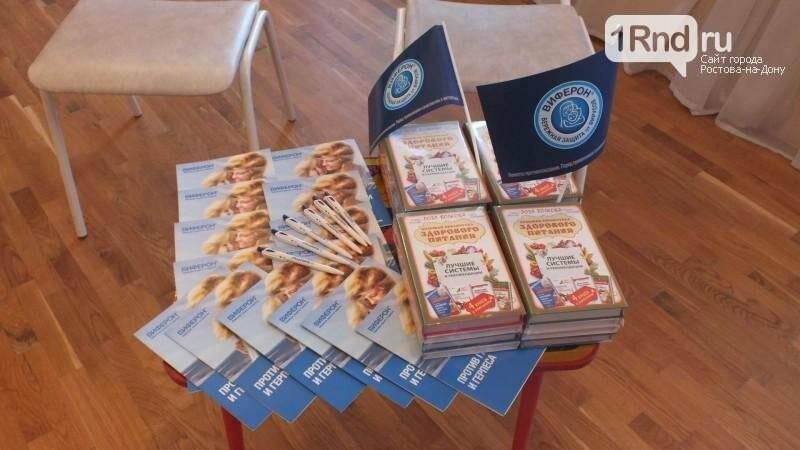 1rnd.ru и «Виферон» провели большое родительское собрание в детском саду №117, фото-7