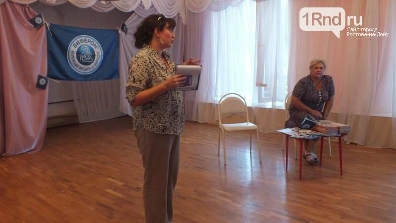 1rnd.ru и «Виферон» провели большое родительское собрание в детском саду №117, фото-8
