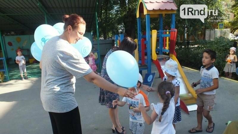 1rnd.ru и «Виферон» провели большое родительское собрание в детском саду №117, фото-2