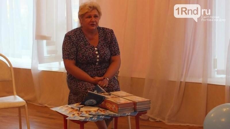 1rnd.ru и «Виферон» провели большое родительское собрание в детском саду №117, фото-10