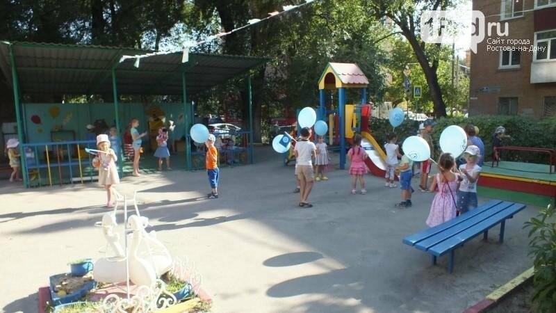 1rnd.ru и «Виферон» провели большое родительское собрание в детском саду №117, фото-1