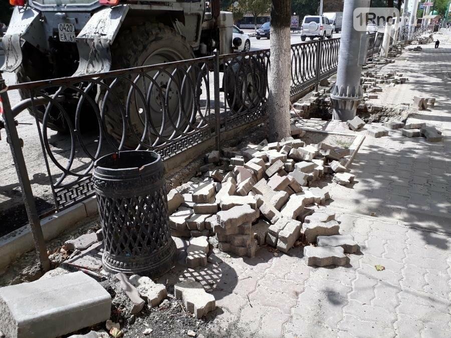 Как 1Rnd выяснял, кто продаёт плитку с Большой Садовой в Ростове, фото-2