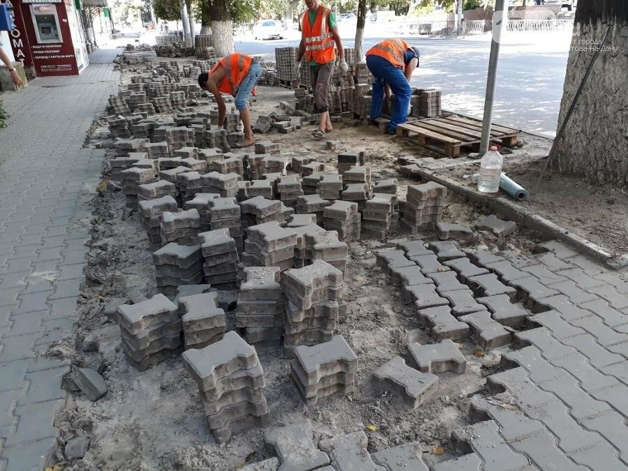 Как 1Rnd выяснял, кто продаёт плитку с Большой Садовой в Ростове, фото-3