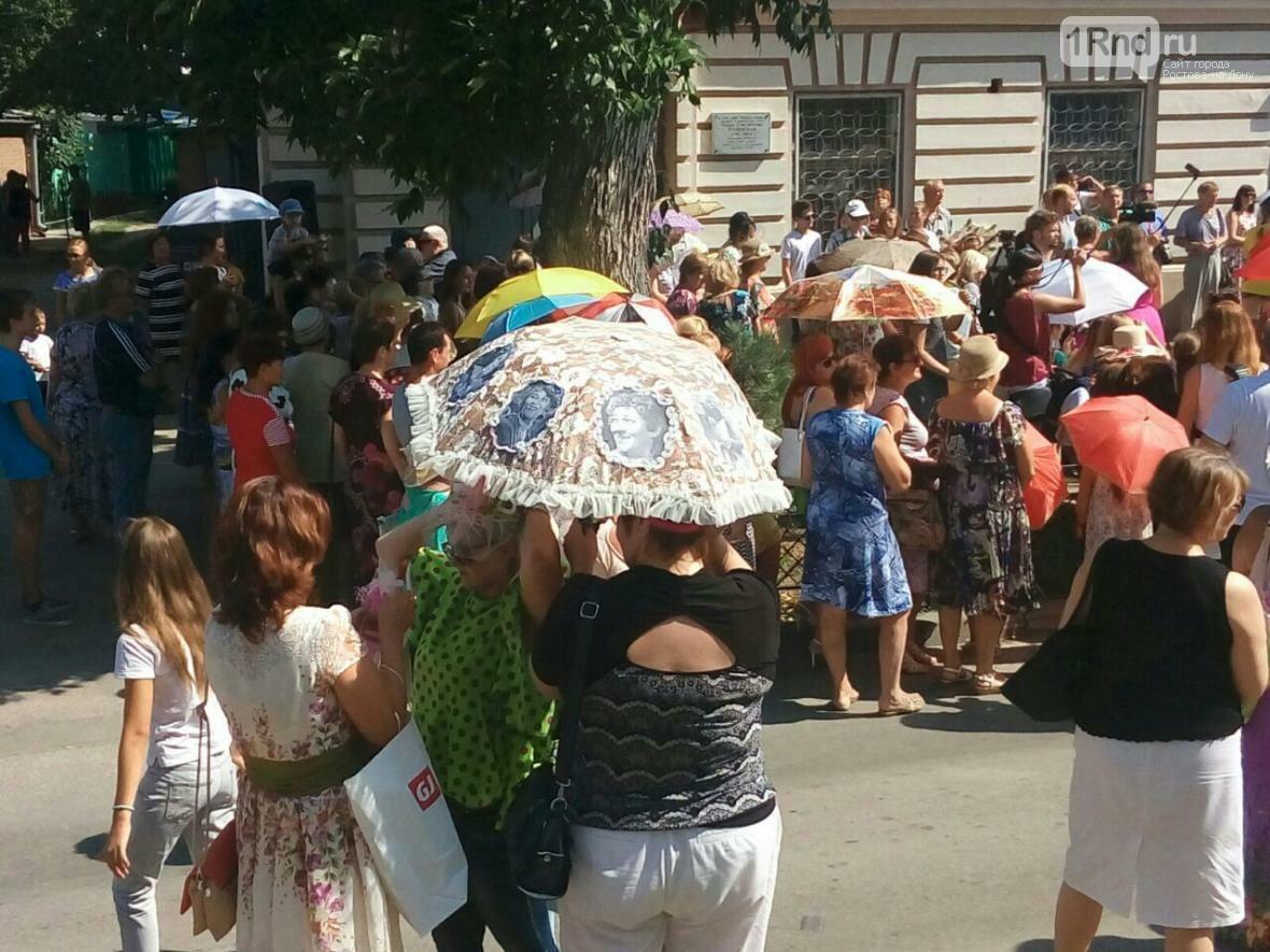 День рождения Фаины Раневской отмечают в Таганроге , фото-3, Фото: Анна Дунаева / 1rnd.ru