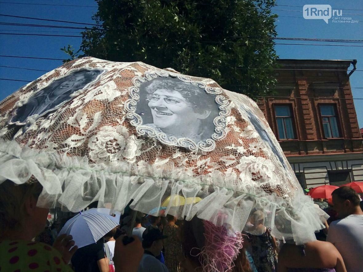 День рождения Фаины Раневской отмечают в Таганроге , фото-1, Фото: Анна Дунаева / 1rnd.ru