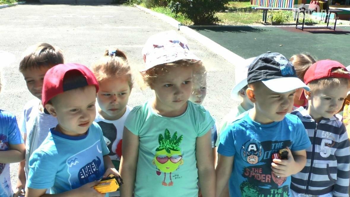 Городской проект «Яркая экология»: награждение в детском саду №117, фото-13