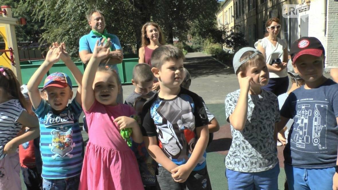 Городской проект «Яркая экология»: награждение в детском саду №117, фото-14