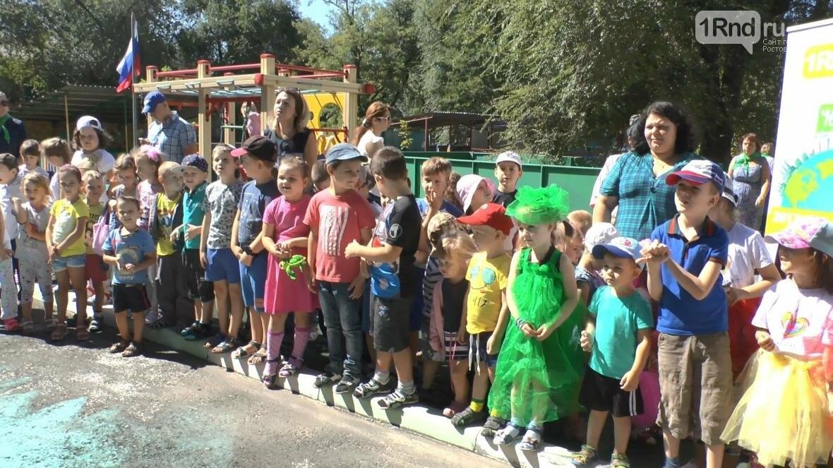 Городской проект «Яркая экология»: награждение в детском саду №117, фото-16