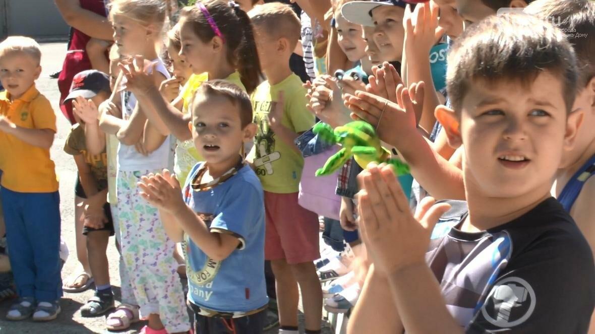 Городской проект «Яркая экология»: награждение в детском саду №117, фото-17