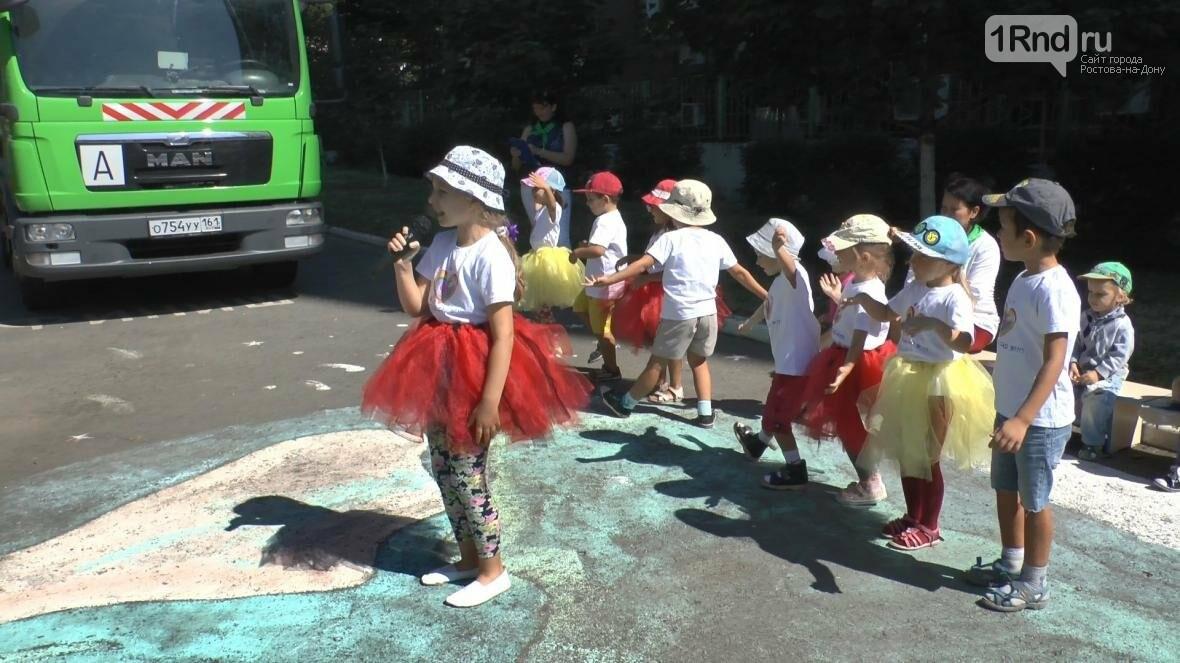 Городской проект «Яркая экология»: награждение в детском саду №117, фото-10