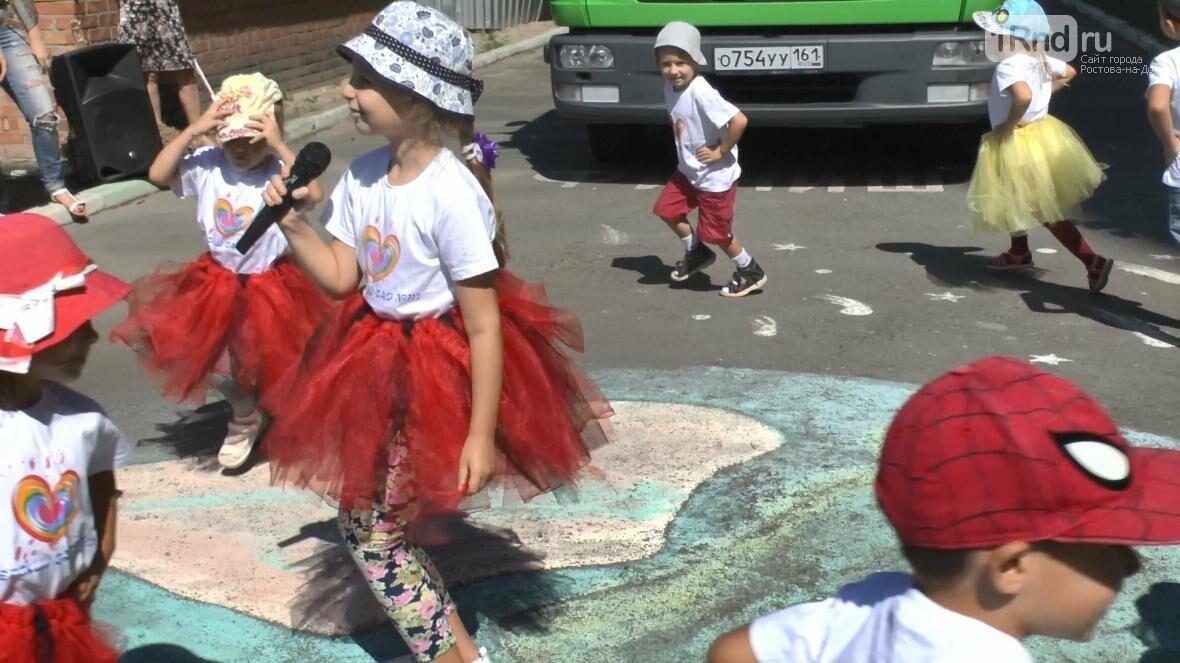 Городской проект «Яркая экология»: награждение в детском саду №117, фото-8