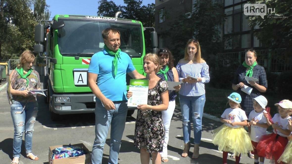 Городской проект «Яркая экология»: награждение в детском саду №117, фото-3