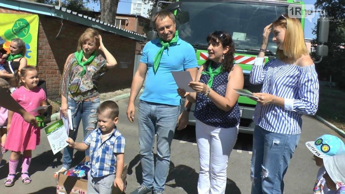 Городской проект «Яркая экология»: награждение в детском саду №117, фото-2