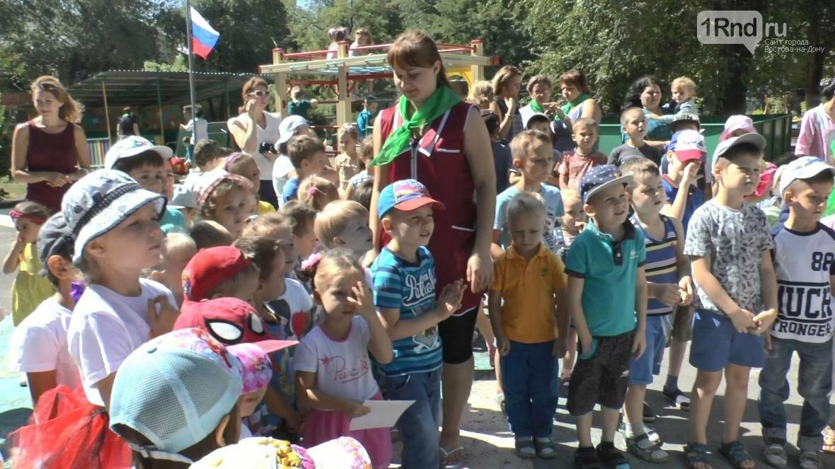 Городской проект «Яркая экология»: награждение в детском саду №117, фото-12