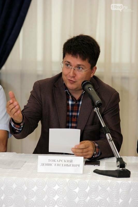 Фото пресс-службы ИК РО