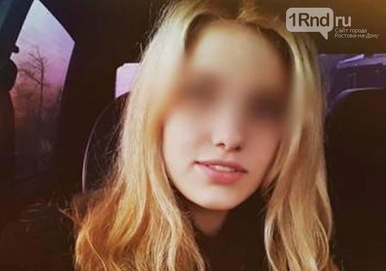 Фото с личной страницы погибшей vc.com