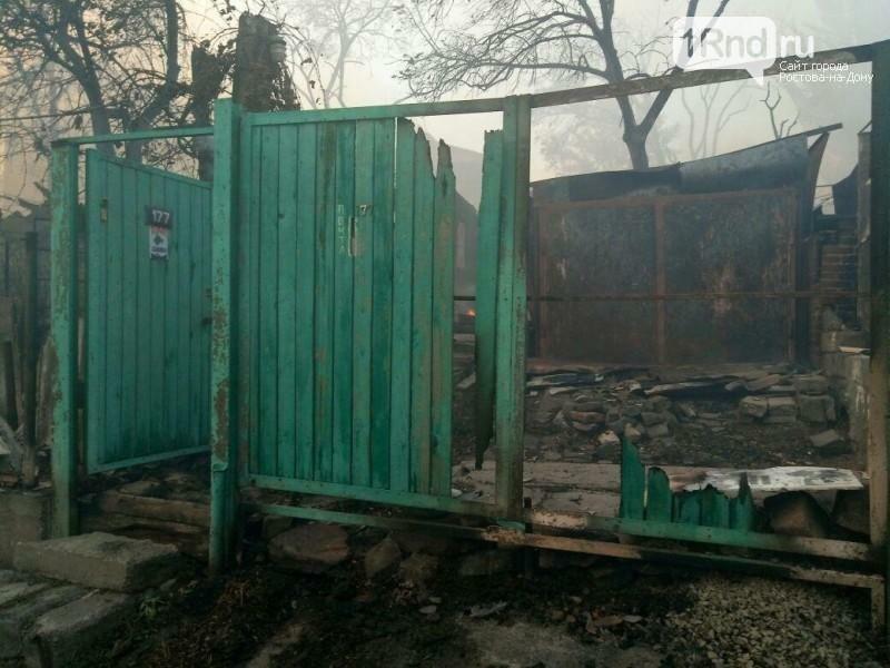 Из Питера ростовским погорельцам передали более 6 тонн гуманитарной помощи, фото-5, 1rnd.ru