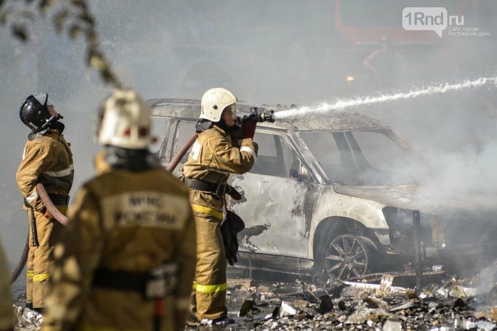 пресс-служба мэрии Ростова