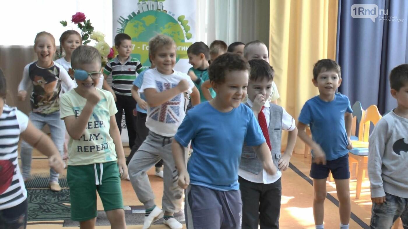 """Городской проект """"Яркая экология"""": награждение в детском саду №102, фото-15"""