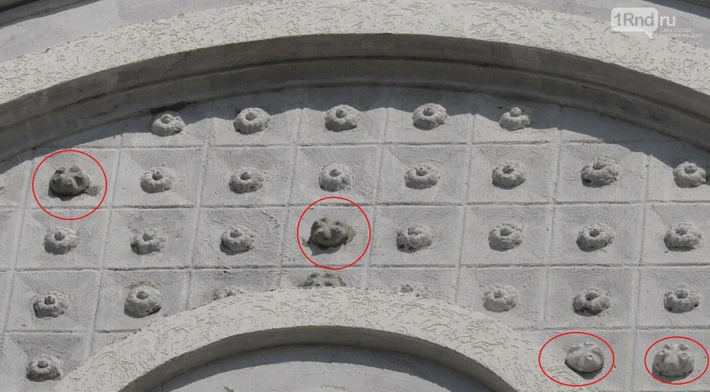 Стиль полторашки: в Ростове для воссоздания исторических фасадов применили пластиковые бутылки, фото-6