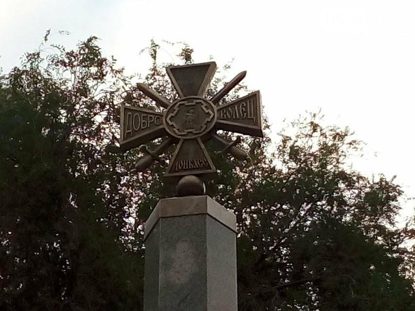Памятник «Героям Донбасса» поставлен в Ростове, но дата открытия неизвестна, фото-2