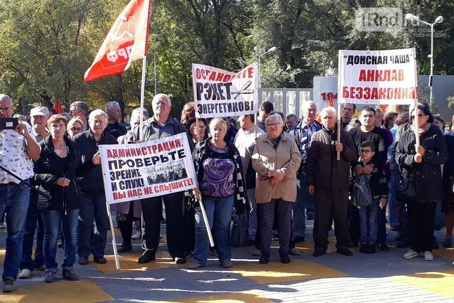 На митинге мэру Батайска в стихотворной форме предложили уйти в отставку, фото-5