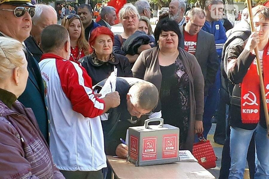 На митинге мэру Батайска в стихотворной форме предложили уйти в отставку, фото-1