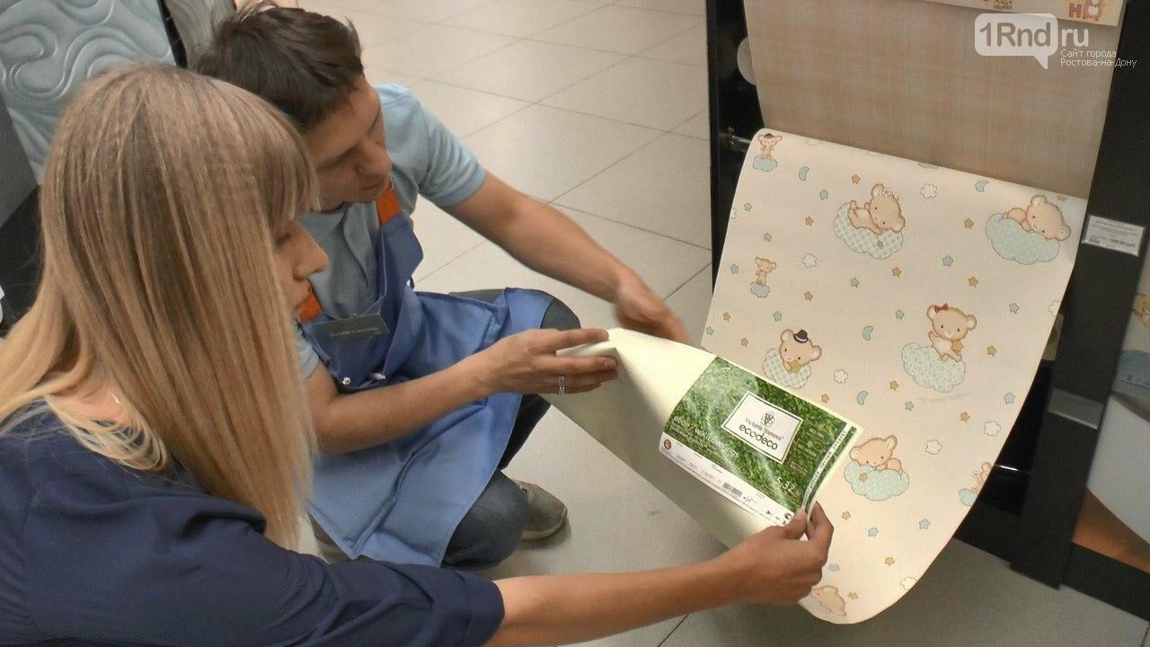 В ТЦ «Мир ремонта» детские обои нового поколения Ecodeco, фото-6