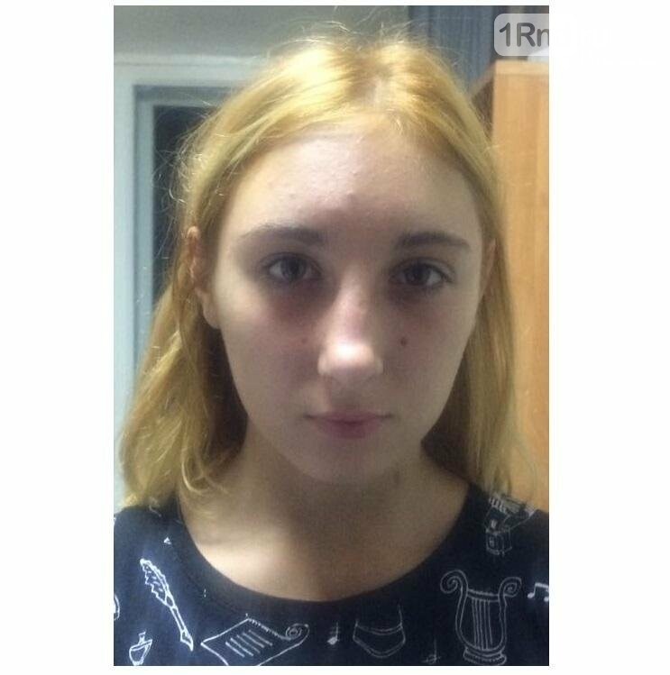 14-летняя школьница пропала вТаганроге