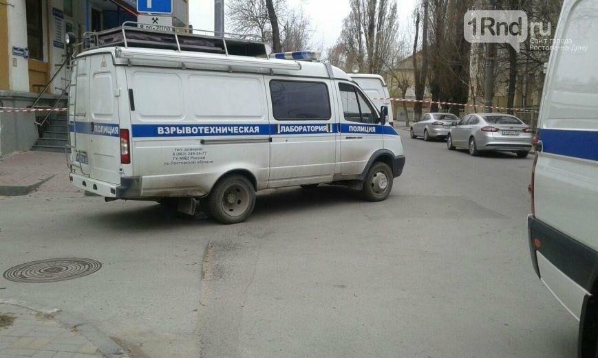 Дело о взорвавшемся возле ростовской школы фонарике передано в суд, фото-1