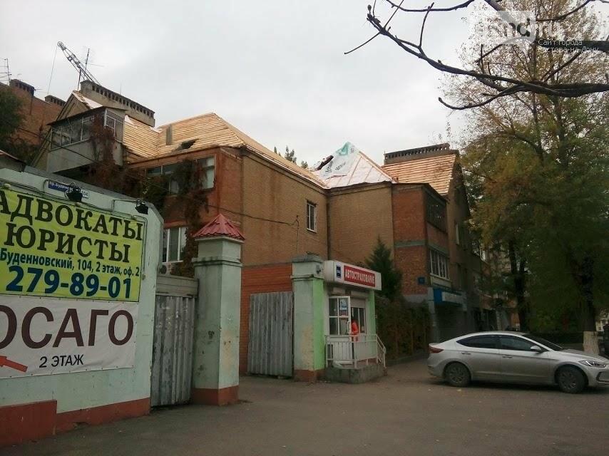 Рухнул потолок, залило квартиры: дому на Буденновском, 102 потребуется ремонт после капремонта, фото-1
