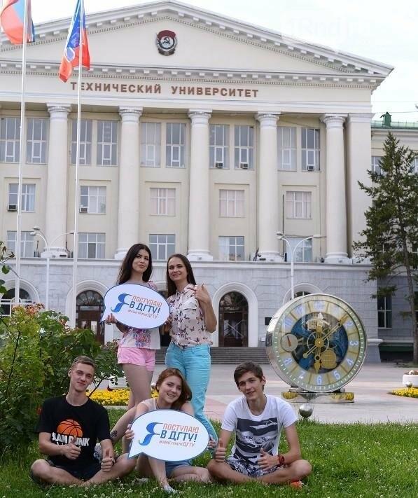 Узнай о поступлении: ДГТУ приглашает школьников на день открытых дверей , фото-1