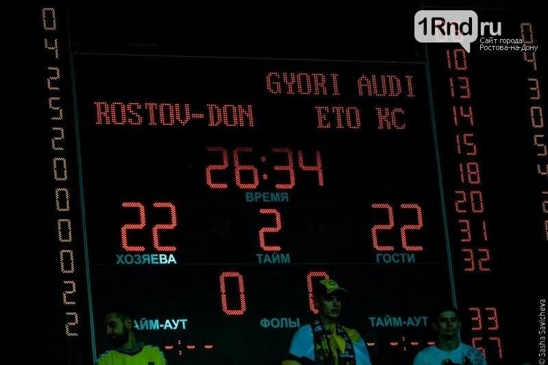 Спортивный суд отклонил протест «Дьера» по поводу матча с «Ростов-Доном», фото-3, Фото: Саша Савичева / 1rnd.ru
