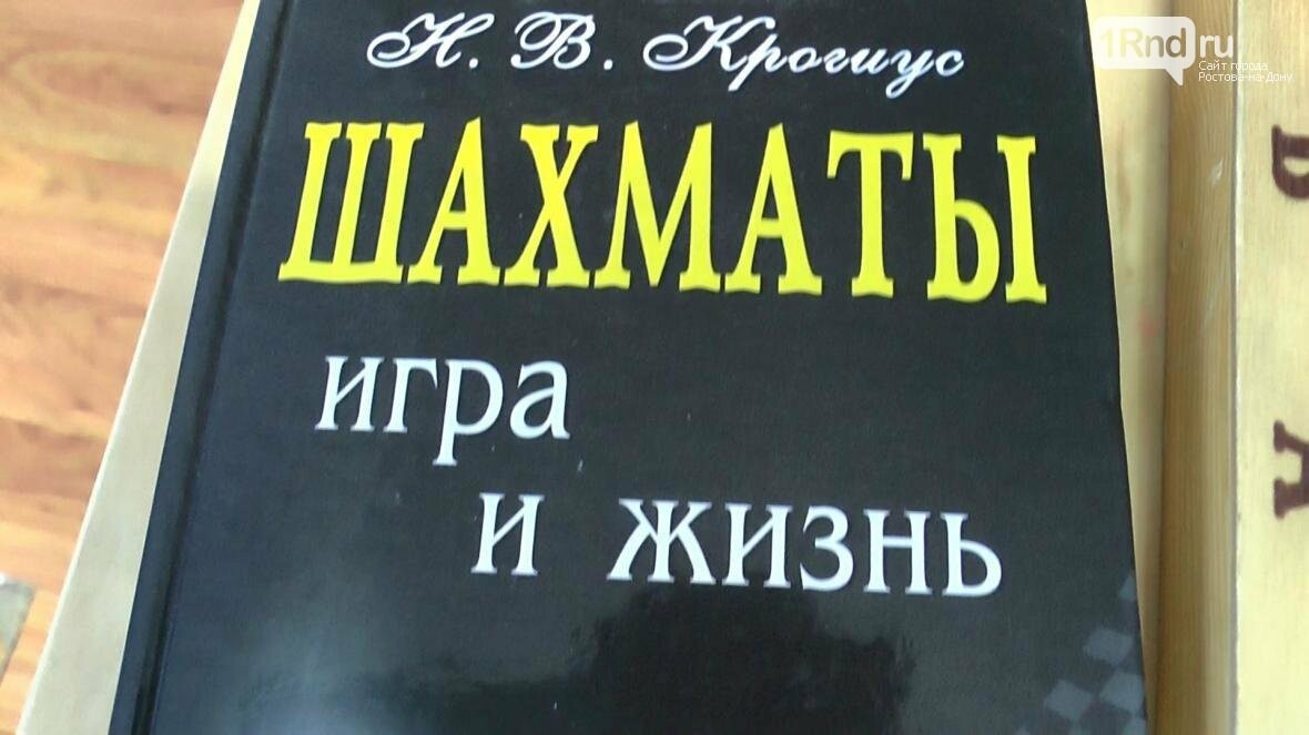 После публикации на 1rnd.ru у юного шахматиста из Ростова нашлись родственники в США, фото-2, 1rnd.ru