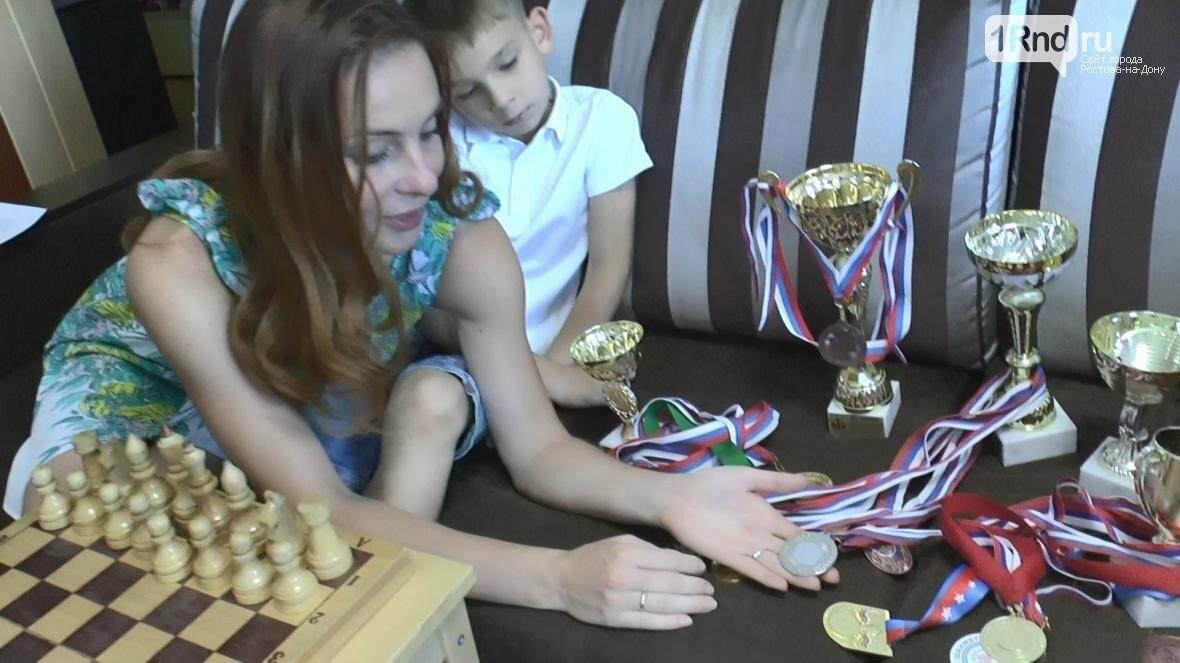 После публикации на 1rnd.ru у юного шахматиста из Ростова нашлись родственники в США, фото-1, 1rnd.ru