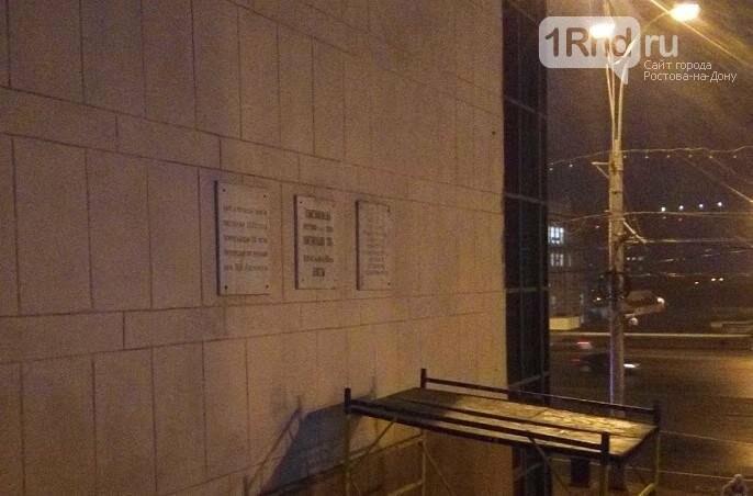 Капсула времени 50 лет пролежала в стене театра Горького