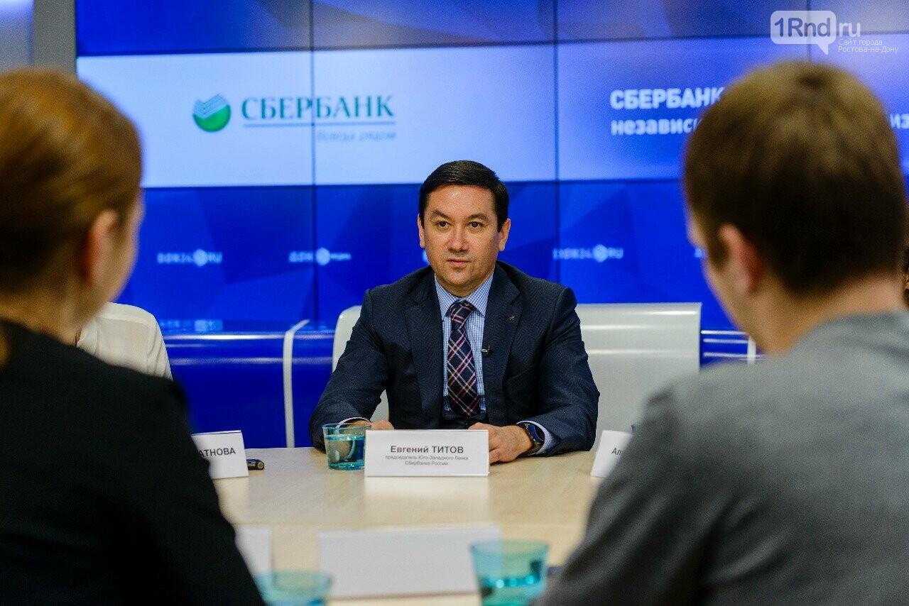 Право одолжить еще 5 млрд руб. Воронежской области досталось Сбербанку
