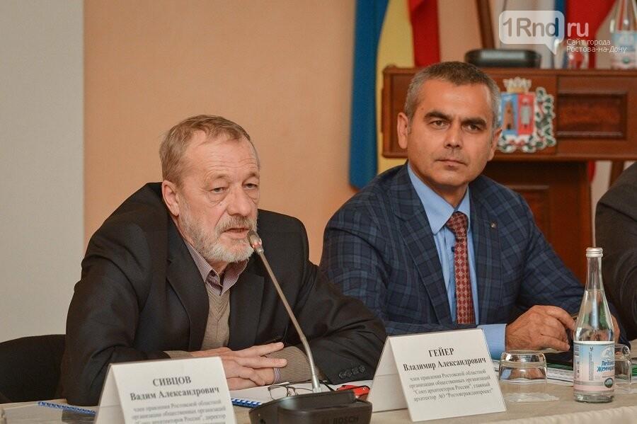 Общественно-деловой комплекс планируют сделать вСеверном жилмассиве Ростова