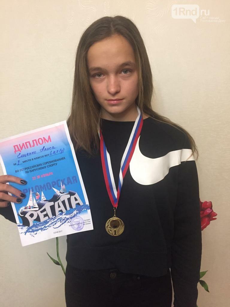 1rnd.ru наградил серебряного призера фотоконкурса «Чемпионский альбом», фото-4