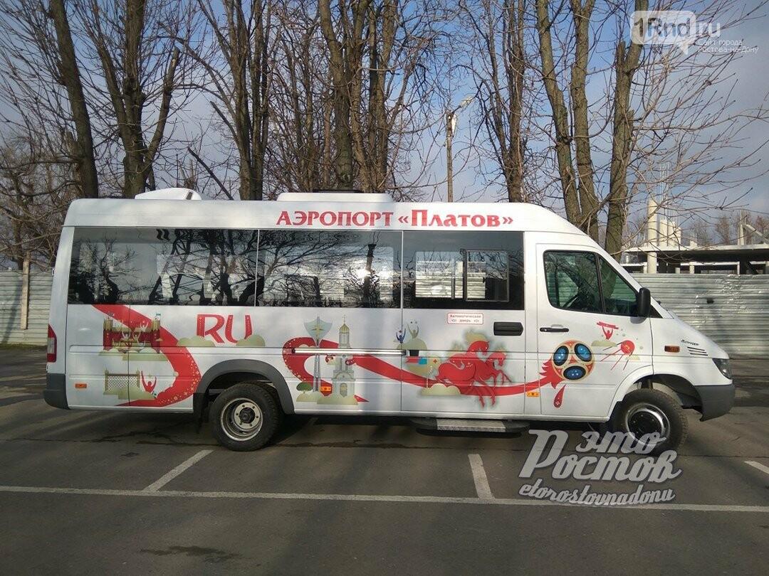 """Фото - """"Это Ростов-на-Дону!"""""""