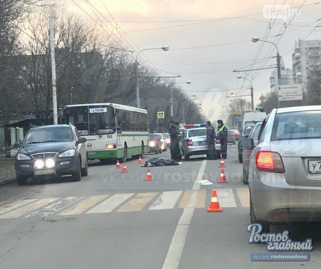 Пенсионерка погибла в итоге ДТП вРостове-на-Дону