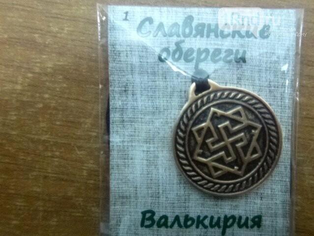 Донские пограничники задержали «магический» груз из государства Украины