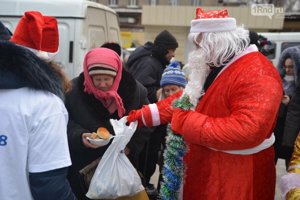 ВРостове-на-Дону дедушка Мороз раздаст бездомным подарки