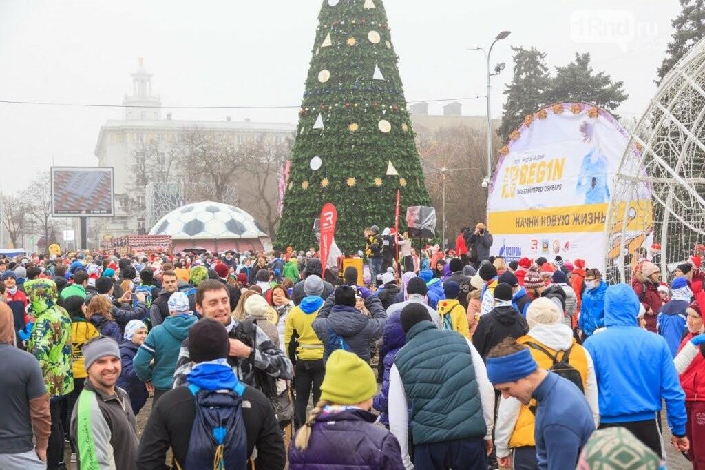 Забег «Begin: Побегай 1 января» собрал около двух тысяч ростовчан, фото-1