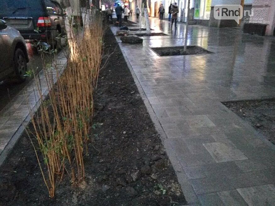 Ростовчане восприняли демонтаж заборов на Б.Садовой как разрешение нарушать ПДД, фото-2