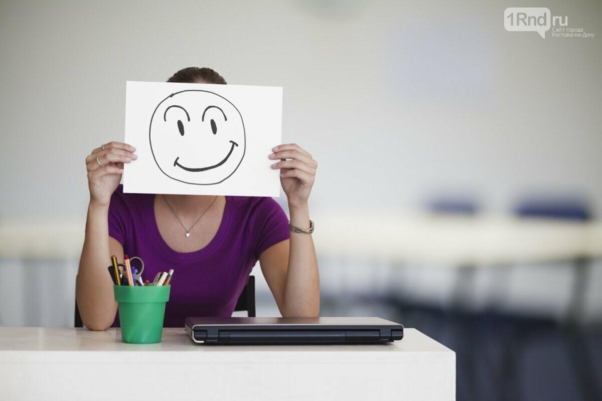 Пять советов: как войти в рабочий ритм после праздников, фото-2, Фото: http://www.charlesyarbrough.com/