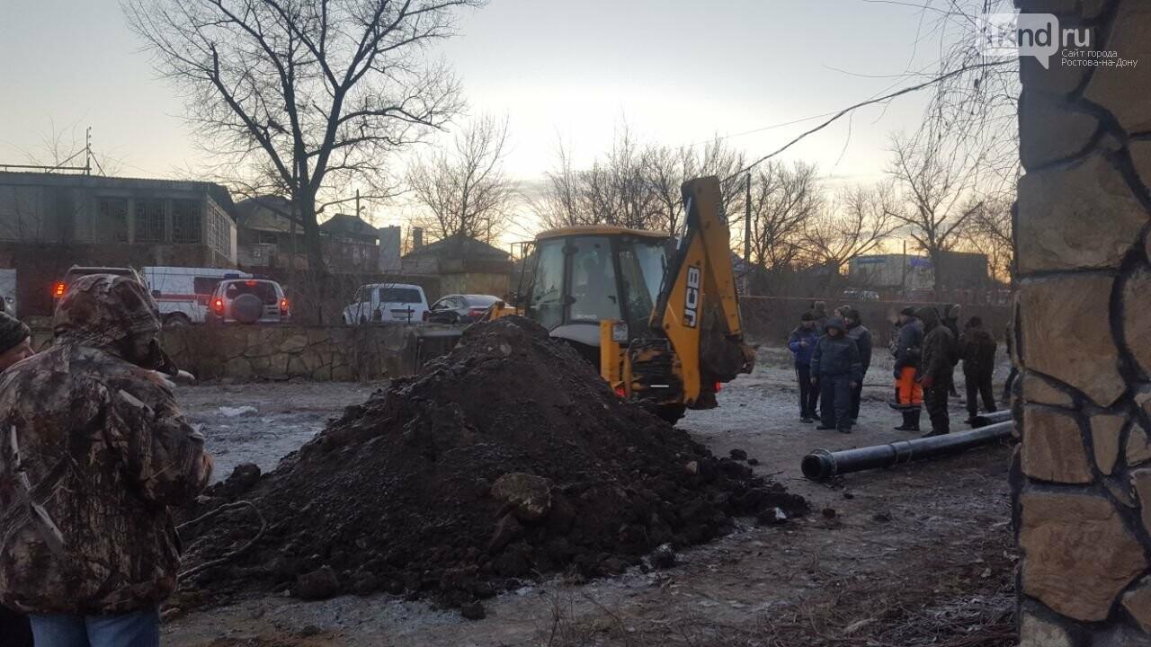 Режим ЧС введен в Белой Калитве, часть города третьи сутки остается без воды, фото-2